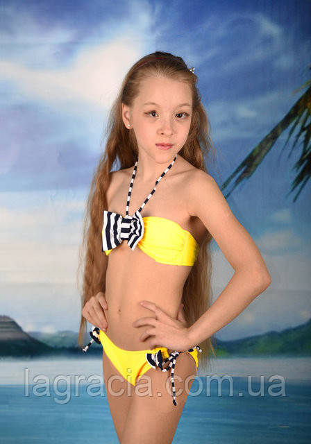 a6db9282a42ab Модный Детский Купальник для Девочки Rivage Line Желтый — в ...
