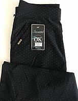 Брюки лосины женские с карманами 2XL-4XL