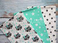 Набор отрезов хлопковой ткани серо-мятный (3 шт)