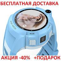 Умные смарт часы детские телефон с GPS Smart Baby Watch Q610S смарт вотч часы телефон GPS трекер