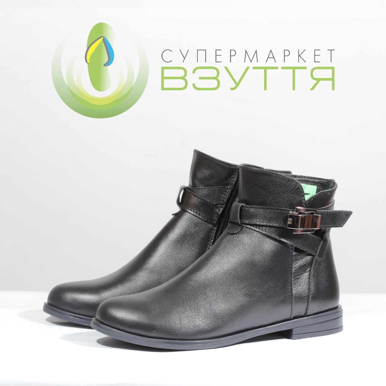 Демисезонные женские ботинки из натуральной кожи Kristi 3125