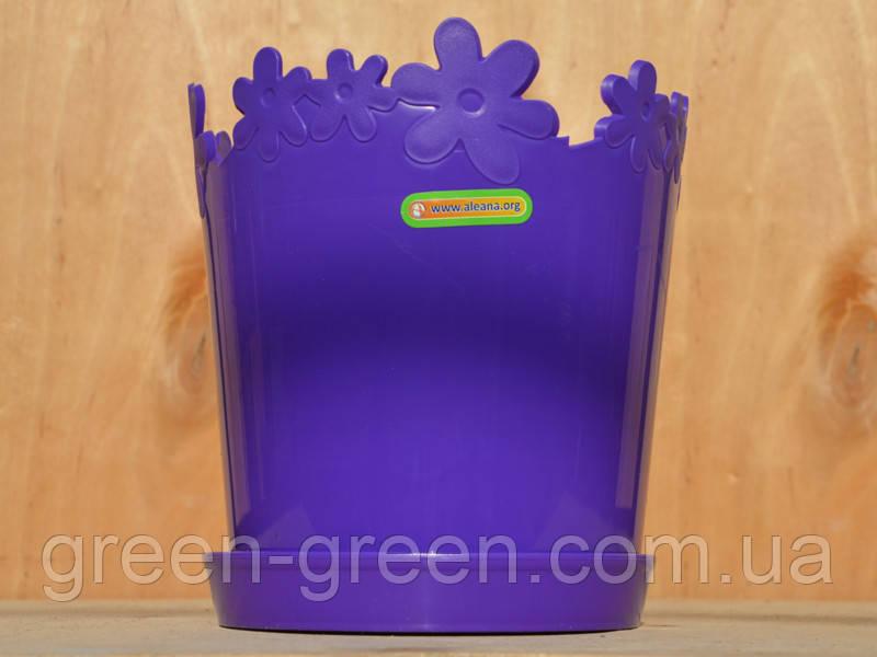 """Вазон """"Лютик"""" фиолетовый 17х17см."""