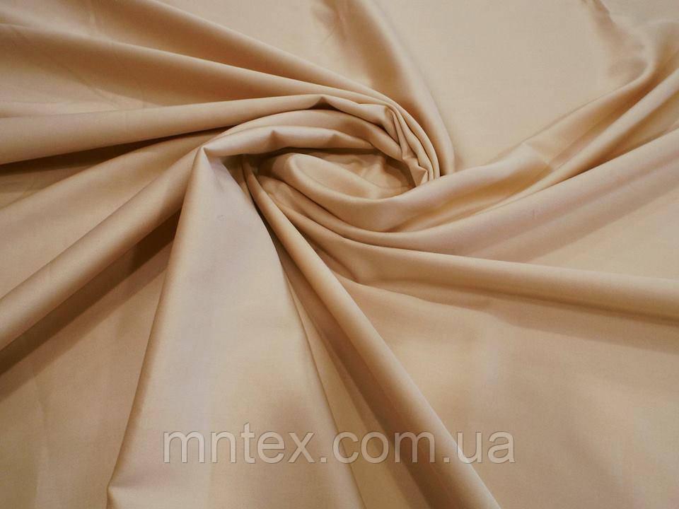 "Ткань для пошива постельного белья сатин гладкокрашеный Капучино / ""Чарівна Ніч"""