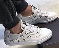 Кроссовки мужские Louis Vuitton D2932 белые