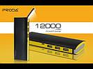 Power Bank Proda Star Talk RPP-11 Power Box 12000mAh