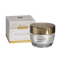Интенсивная увлажняющая маска для лица, обогащённая экстрактом черной икры Gold Edition Premium Mon Platin, 50