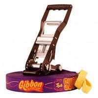 GIBBON SURFERLINE X13 30 m Slackline Set