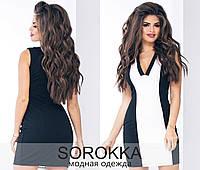 Короткое платье без рукавов и с вырезом Прямой поставщик Производитель  Украина ТМ Sorokka 42,44 a66eb2a673e