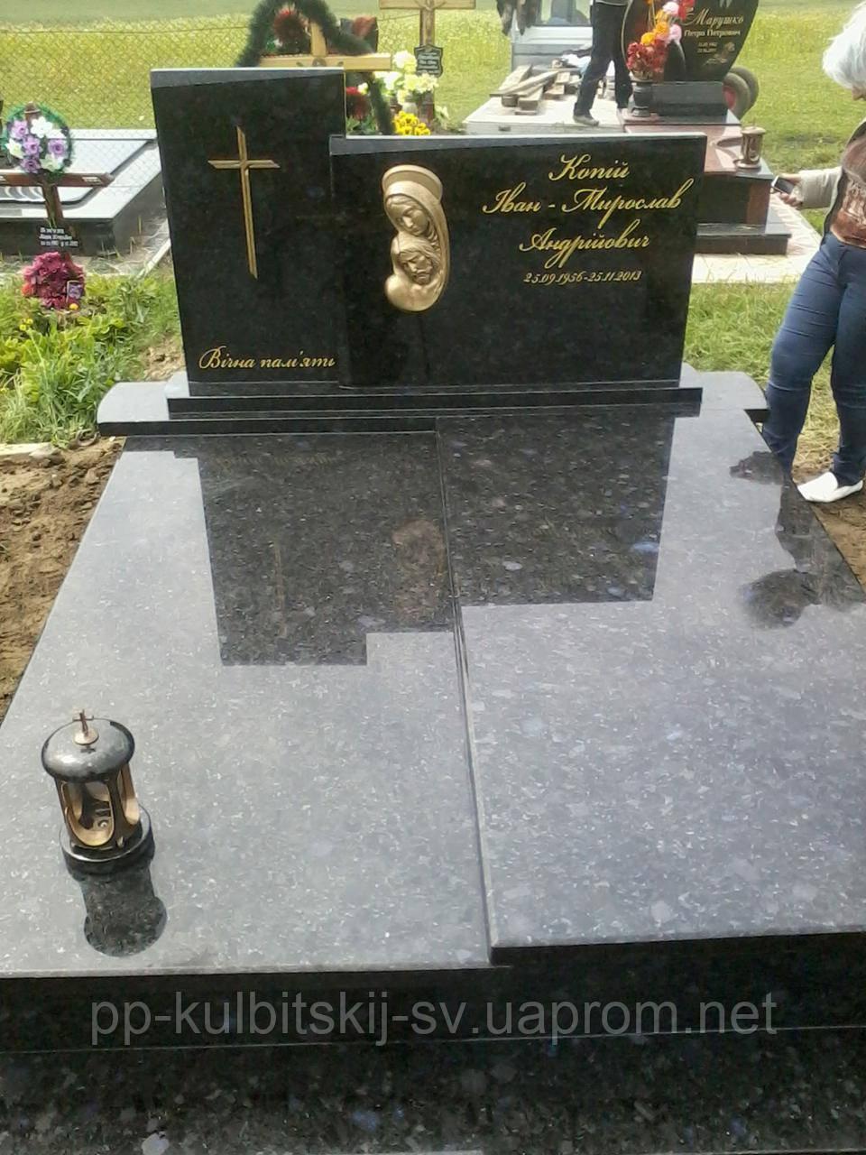 Двійний пам'ятник на могилу Р504
