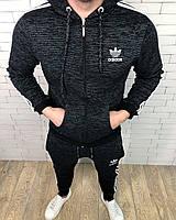Спортивный костюм Adidas D2861 серо-черный