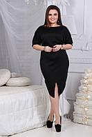 Платье женское большого размера, цвет: черный, бордо, бутылка ткань:трикотаж амур №0080
