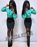 Женский костюм: блуза и юбка-карандаш (в расцветках), фото 3