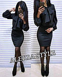 Женский костюм: блуза и юбка-карандаш (в расцветках), фото 6