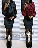 Женский костюм: блуза и юбка-карандаш (в расцветках), фото 7