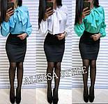 Женский костюм: блуза и юбка-карандаш (в расцветках), фото 2