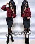 Женский костюм: блуза и юбка-карандаш (в расцветках), фото 10