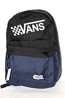 Модный городской рюкзак Vans