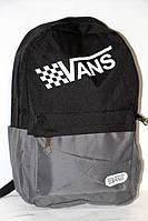 Городской молодежный рюкзак Vans