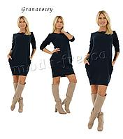 Платье туника 90 см рукав 42 44 46 48 50 52 Р, фото 1