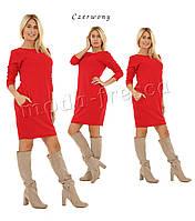 Платье женское туника 90 см рукавами и карманами 42 44 46 48 50 52 Р, фото 1