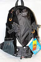 Велосипедный рюкзак Дойтер на 25 литров разные цвета