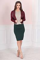 Женская весенняя юбка с высокой талии