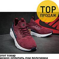 Мужские кроссовки Nike Air Huarache, бордового цвета / кроссовки мужские Найк Аир Хуарачи, замшевые, модные
