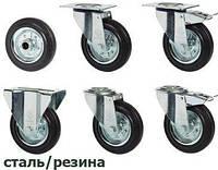"""Колеса для тележек на стандартной черной резине (31 серия """"Norma"""")"""