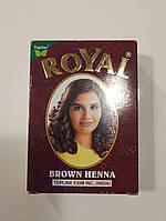 Хна ROYAL для бровей и волос (коричневая) 60 гр.