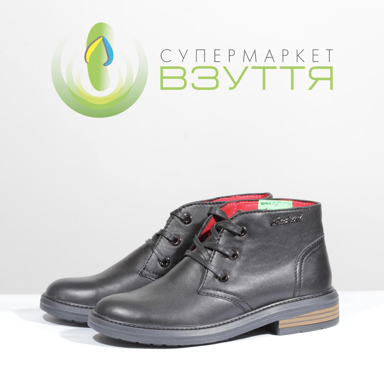 Демисезонная женская обувь из натуральной кожи Carlo Pachini 2581