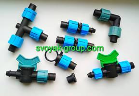 Фитинг для капельного полива (ленты) : краны, ремонтники, стартовый фитинг,инжектора, байпасы.