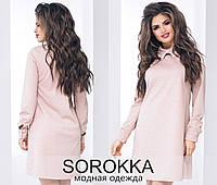 Платье с люрексом свободного пошива, длинный рукав Прямой поставщик  Производитель Украина ТМ Sorokka 42, f13d7843a53