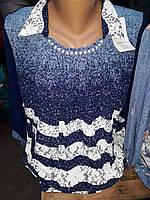 Нарядная женская блуза из масла, фото 1