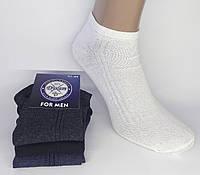 """Мужские носки """"Дукат"""" укороченные. Однотонные., фото 1"""