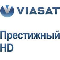"""VIASAT пакет каналов """"Престижный HD"""""""