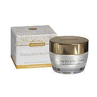 Крем для кожи вокруг глаз и шеи, обогащенный экстрактом черной икры Gold Edition Premium,50 мл.Mon Platin