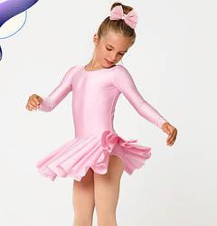 Купальники с юбкой для танцев и гимнастики