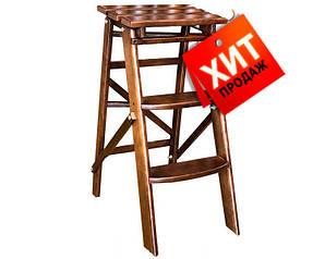 Деревянная стремянка-стул BROWN 3 ступени