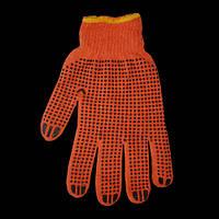 Перчатки хозяйственные рабочие с ПВХ точкой, Оранжевые