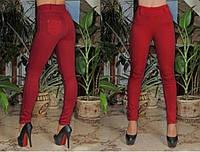 Лосины-штаны женские Ассорти расцветки