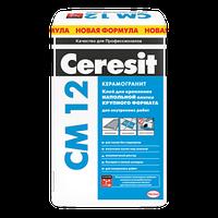 Ceresit CM 12 Керамогранит. Клей для крепления напольной плитки крупного формата