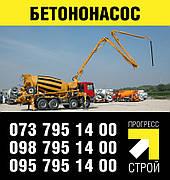 Услуги бетононасоса в Житомире и Житомирской области