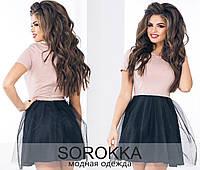 Модное платье с короткой пышной фатиновой юбкой Прямой поставщик  Производитель Украина ТМ Sorokka 42,44 813fe5bb6af