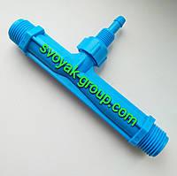 Инжектор для внесения удобрений - 1/2 дюйма.