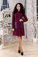 Женское демисезонное пальто В-1108 PE, фото 1