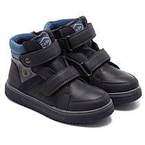 Демисезонные ботинки для мальчиков, размер 32-37