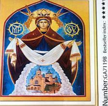 """Картина стразами по номерам """"Покров Пресвятой Богородицы"""" 30x40CM"""