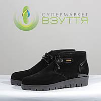 Женские весенние замшевые ботинки в категории кроссовки d03a46b8a37fc