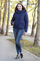 Стильная женская куртка демисезонная ПК1-316 р.44-50, фото 1