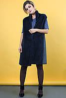 Кашемировый жилет  с мехом норки, фото 1
